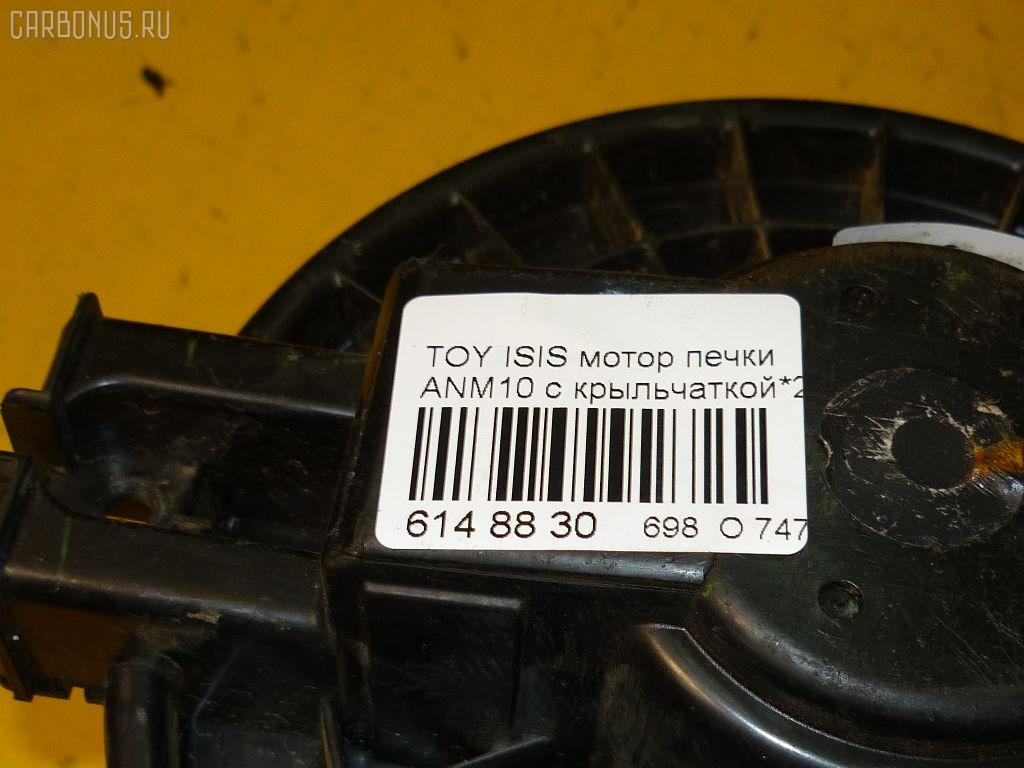 Мотор печки TOYOTA ISIS ANM10W Фото 3