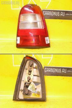 Стоп на Opel Vectra B W0L000031 31V7121612 53094 6223168, Правое расположение