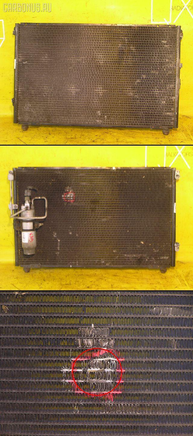 Радиатор кондиционера HONDA LEGEND KA9 C35A. Фото 4