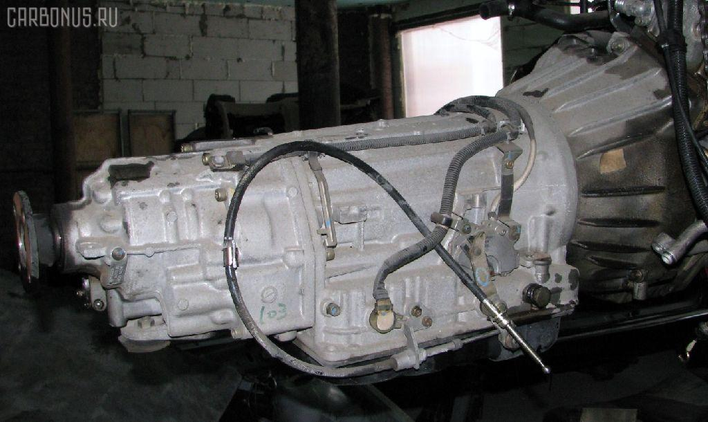 КПП автоматическая BMW 5-SERIES E39-DD42 M52-256S3 Фото 3