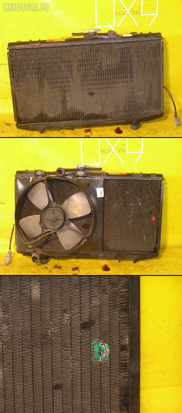 Радиатор ДВС TOYOTA STARLET EP91 4E-FTE