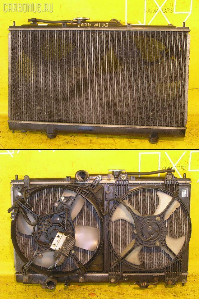 Радиатор ДВС MITSUBISHI LEGNUM EC1W 4G93. Фото 3