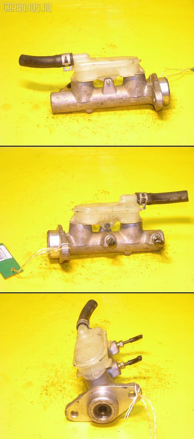 Главный тормозной цилиндр Фото 1