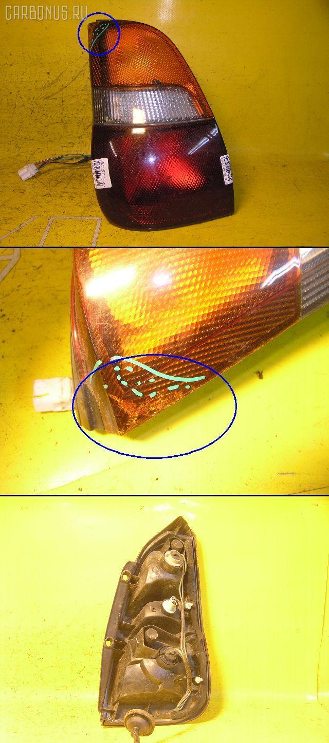 Стоп Nissan Wingroad WFY10 Фото 1
