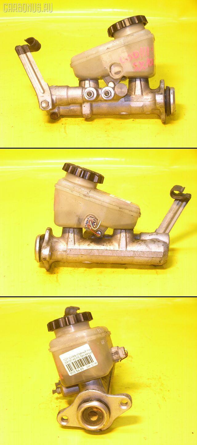 Главный тормозной цилиндр TOYOTA CHASER SX100 4S-FE. Фото 5