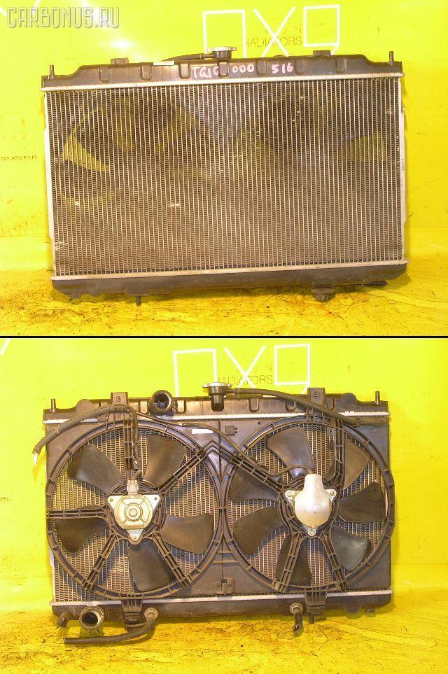 Радиатор ДВС NISSAN BLUEBIRD SYLPHY TG10 QR20DD. Фото 7