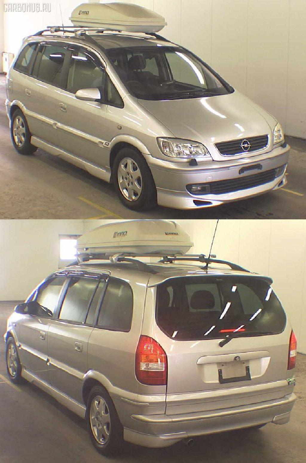 Обшивка багажника SUBARU TRAVIQ XM220 Фото 8