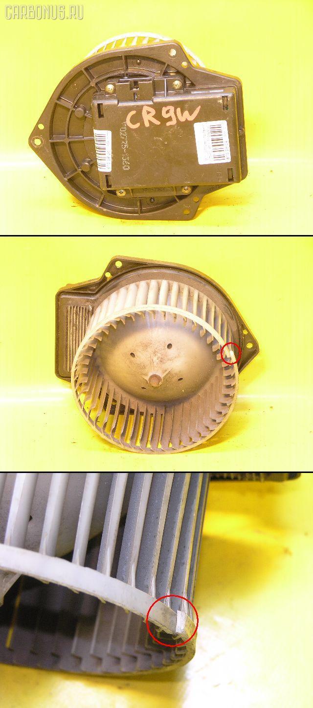 Мотор печки MITSUBISHI DION CR9W. Фото 5