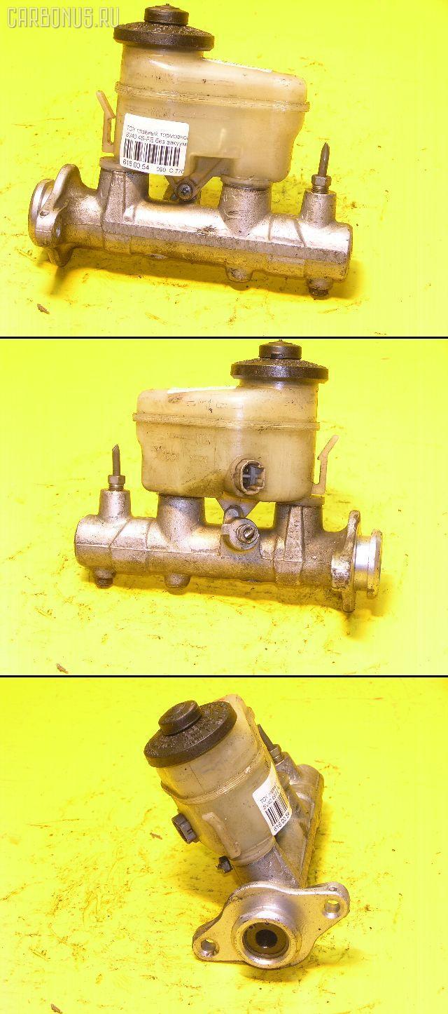 Главный тормозной цилиндр TOYOTA SV40 4S-FE. Фото 7