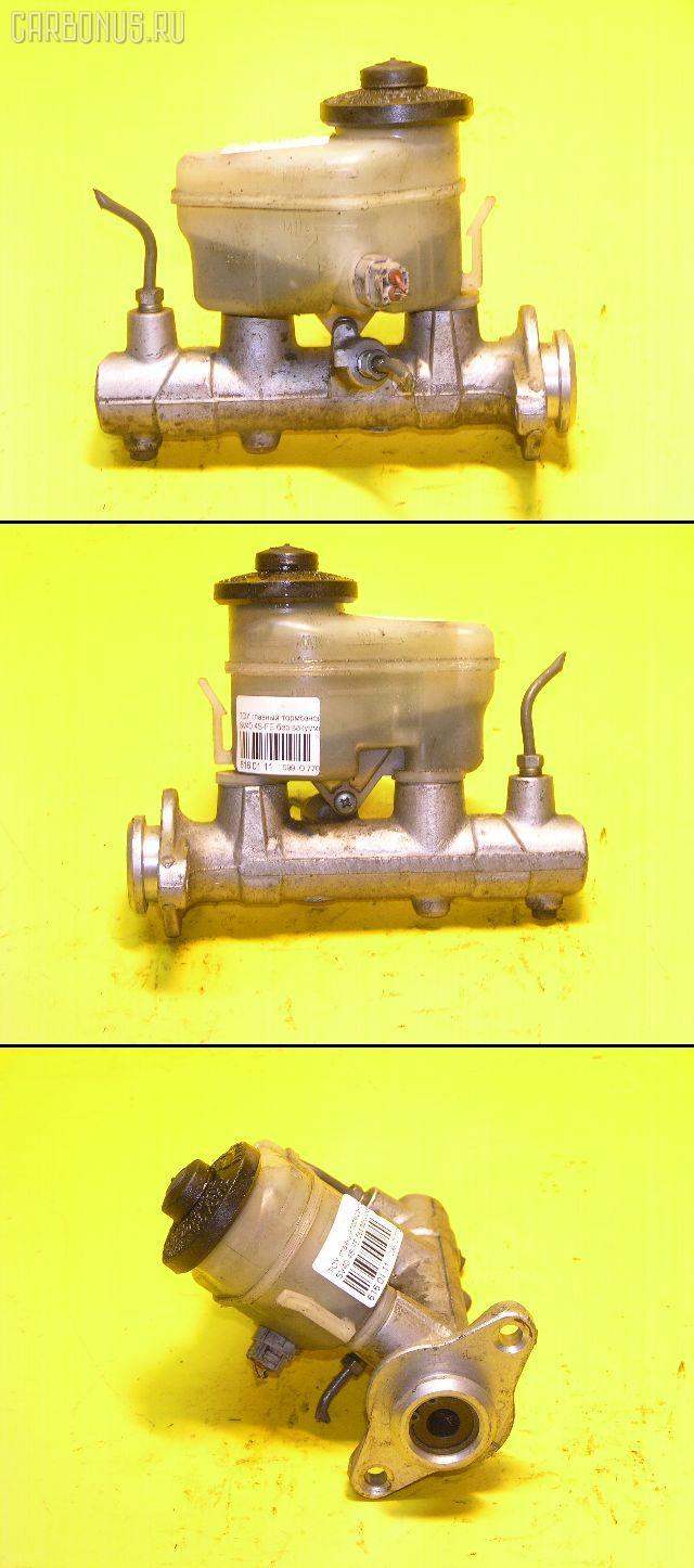 Главный тормозной цилиндр TOYOTA SV40 4S-FE. Фото 8