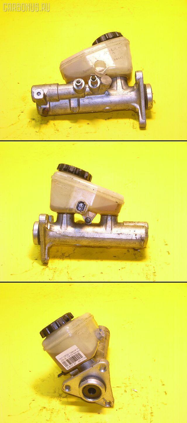 Главный тормозной цилиндр TOYOTA CROWN MAJESTA JZS147 2JZ-GE
