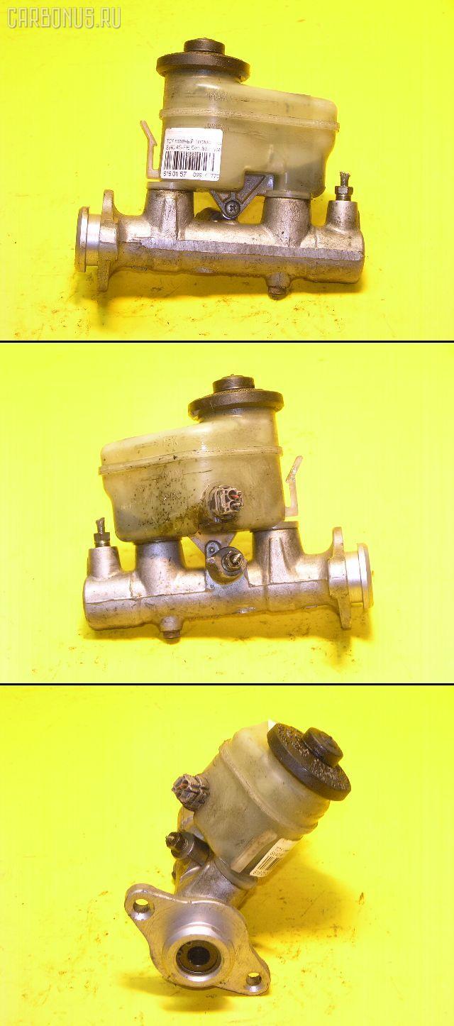 Главный тормозной цилиндр TOYOTA SV40 4S-FE. Фото 9