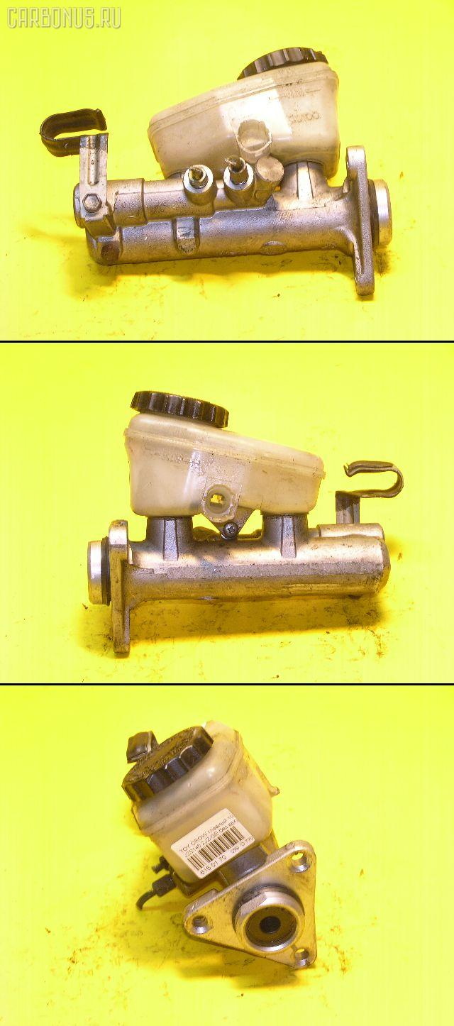 Главный тормозной цилиндр TOYOTA CROWN JZS145 2JZ-GE. Фото 4