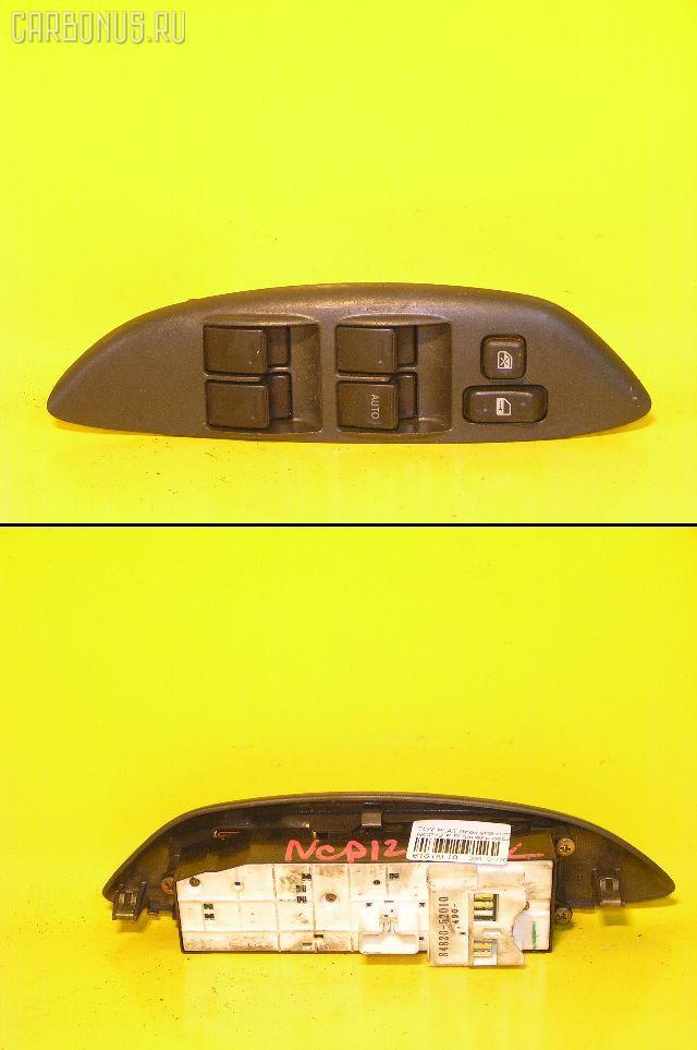 Блок упр-я стеклоподъемниками TOYOTA PLATZ NCP12. Фото 3