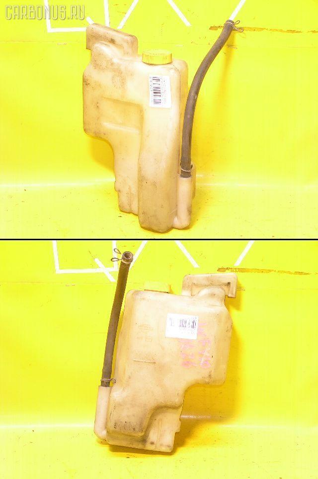 Бачок расширительный NISSAN AD VAN VFY10 GA15DE. Фото 1