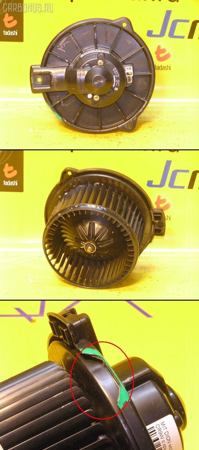 Мотор печки MITSUBISHI DION CR9W. Фото 6