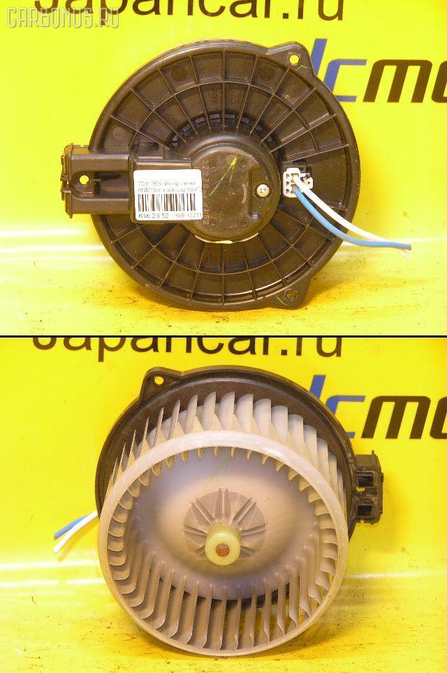 Мотор печки TOYOTA ISIS ANM10. Фото 1