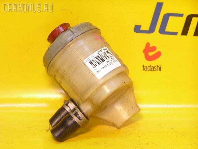 Бачок гидроусилителя HONDA LOGO GA3 D13B. Фото 5