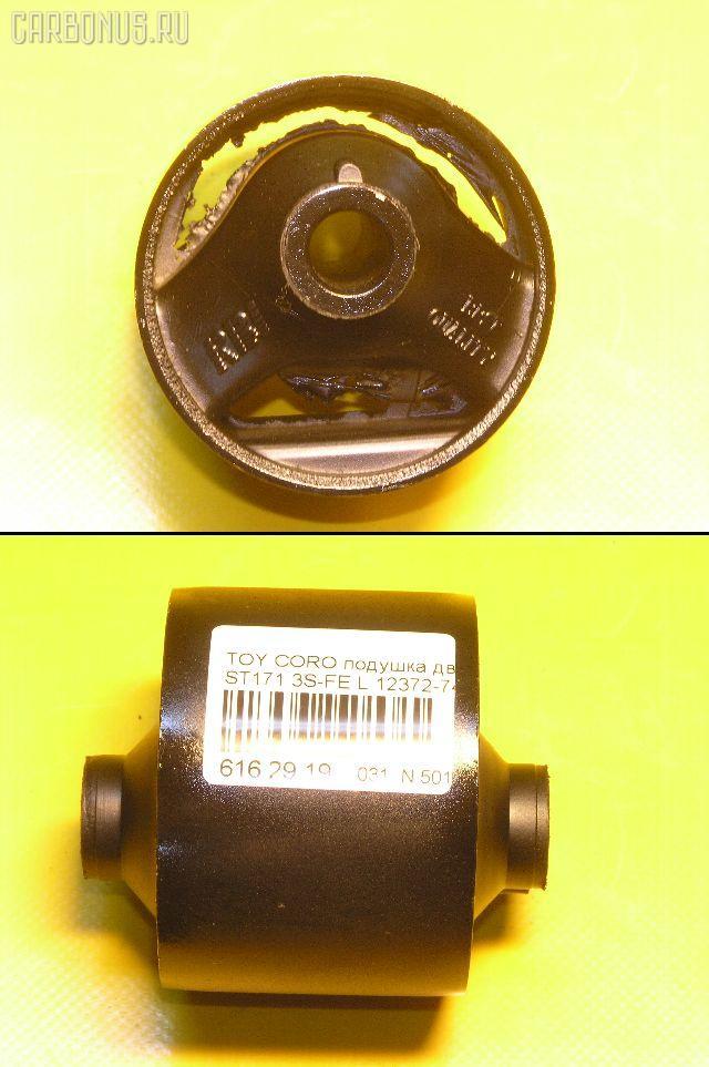 Подушка двигателя TOYOTA CORONA ST171 3S-FE