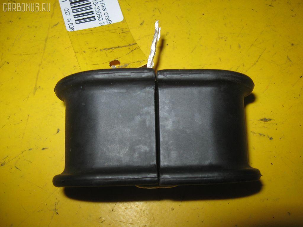 Втулка стабилизатора TOYOTA CAMRY ACV30. Фото 3