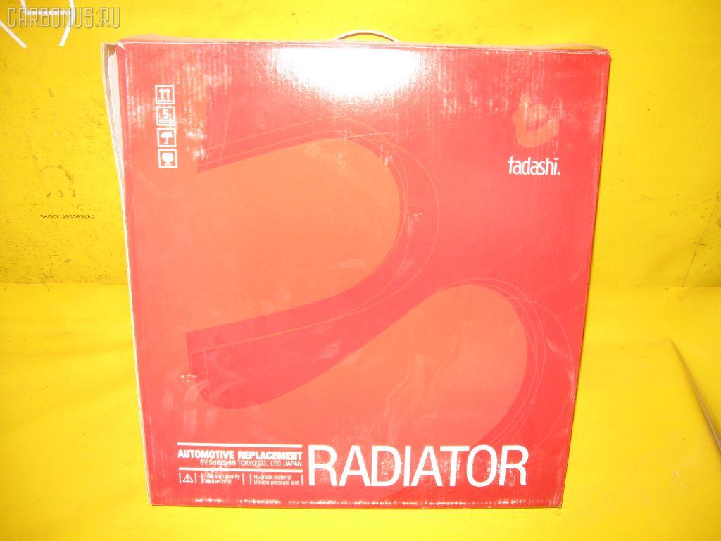 Радиатор ДВС SUZUKI ESCUDO TA11W H20A Фото 3