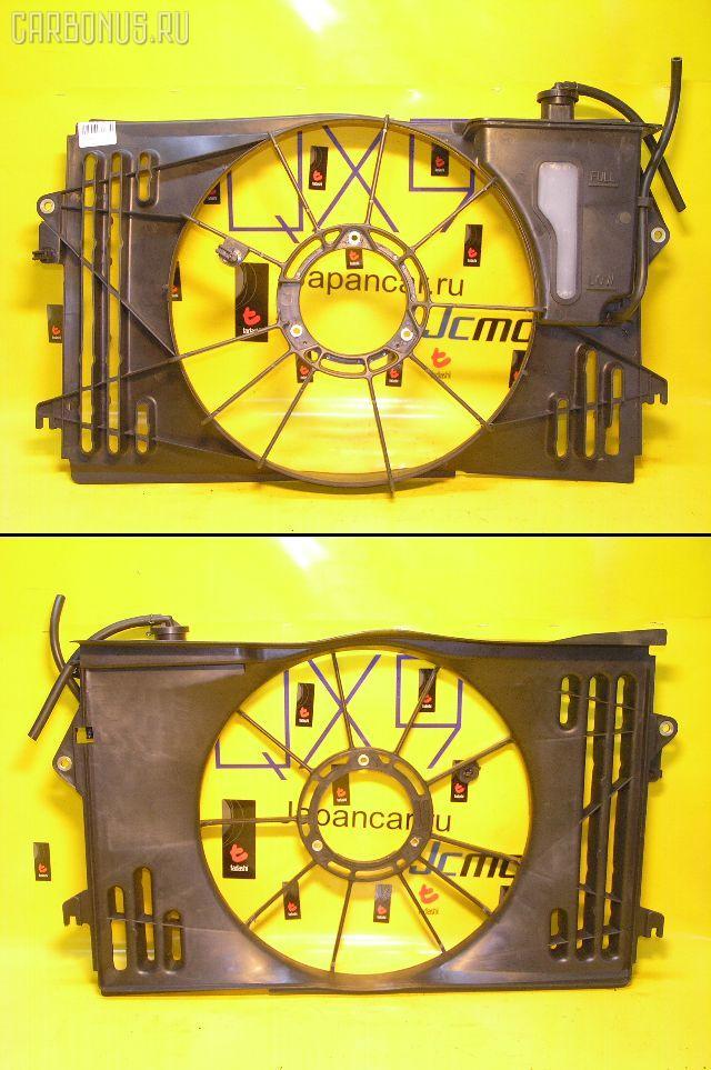 Диффузор радиатора TOYOTA COROLLA NZE121 1NZ-FE. Фото 5