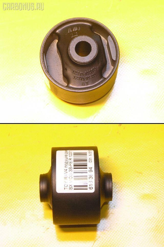 Подушка двигателя TOYOTA RAV4 SXA10G 3S-FE Фото 1