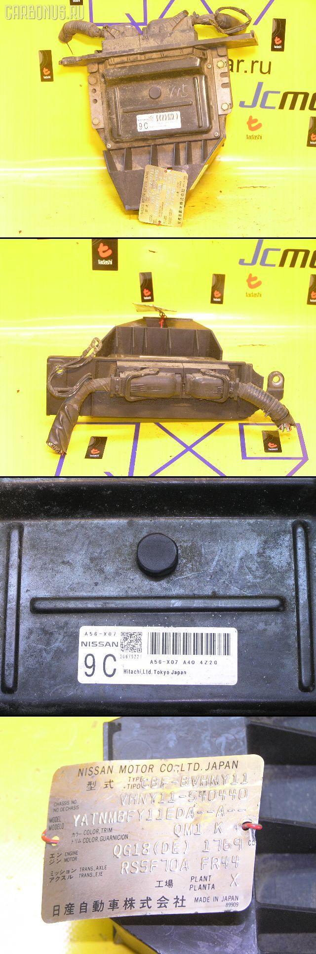 Блок EFI NISSAN AD VAN VHNY11 QG18DE. Фото 7
