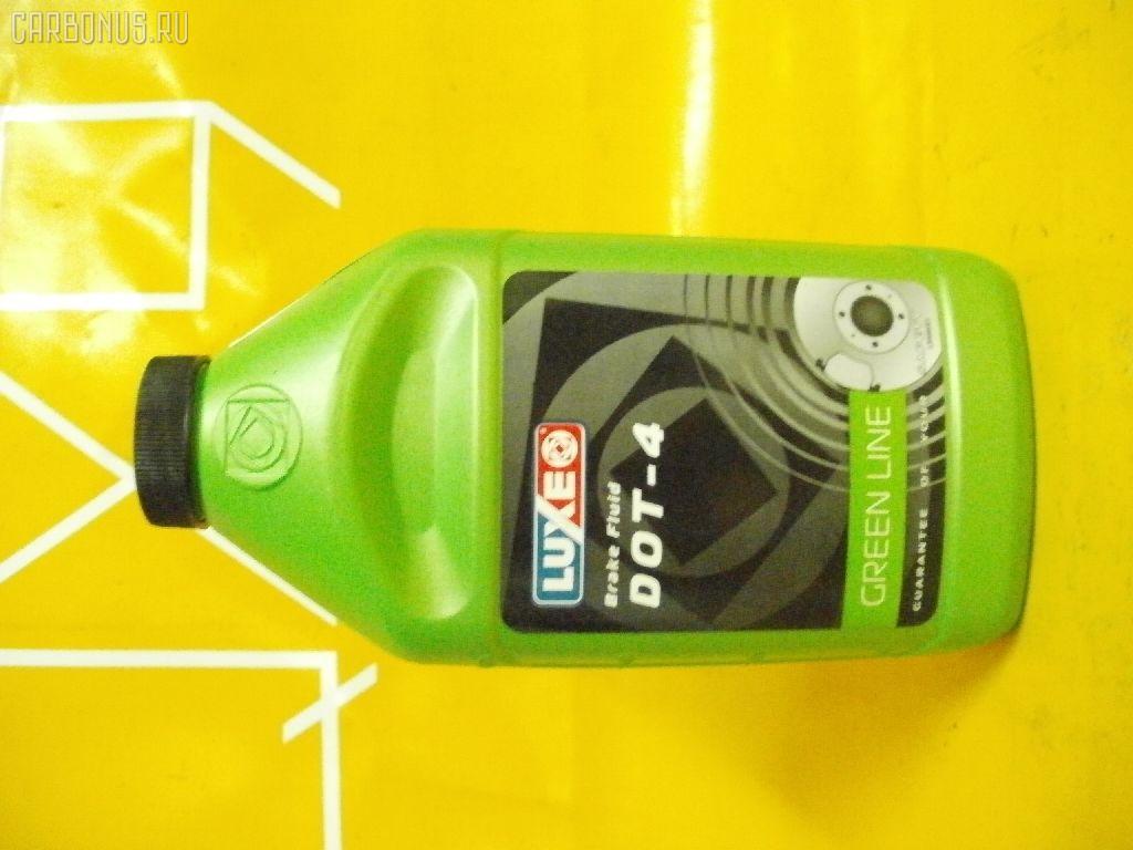 Тормозная жидкость DOT4. Фото 1