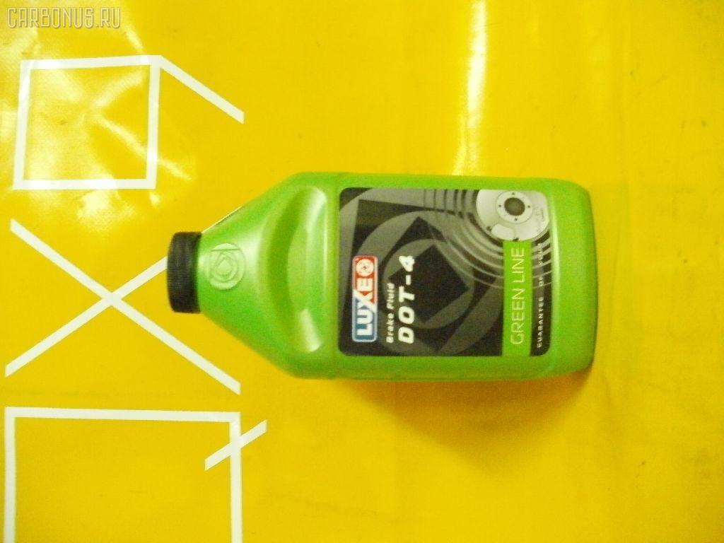 Тормозная жидкость DOT4. Фото 2