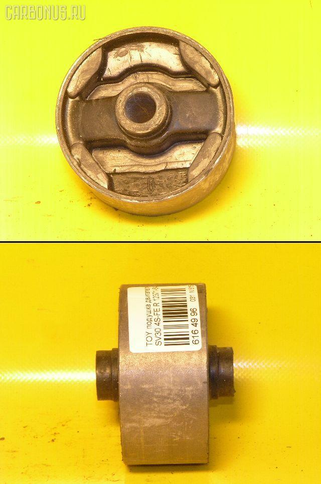 Подушка двигателя TOYOTA CAMRY SV30 3S-FE. Фото 1