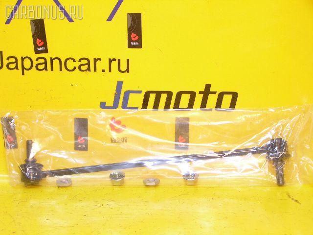 Линк стабилизатора TOYOTA RAV4 ACA31W. Фото 3