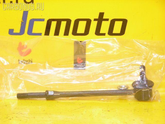 Линк стабилизатора Nissan Terrano PR50 Фото 1