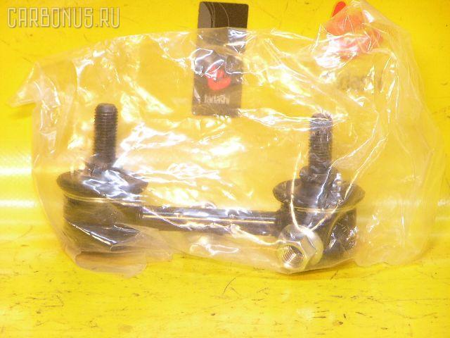 Линк стабилизатора Mazda Capella CG2SP Фото 1