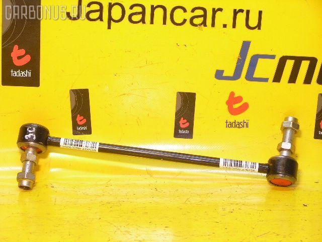 Линк стабилизатора Toyota Windom MCV30 Фото 1