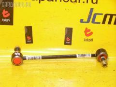 Линк стабилизатора TOYOTA AE111 Фото 1