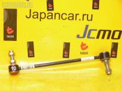 Линк стабилизатора Toyota Ipsum ACM21W Фото 1