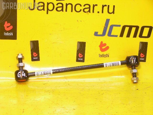 Линк стабилизатора Mazda Familia s-wagon BJ5W Фото 1