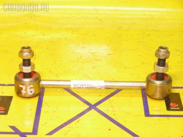 Линк стабилизатора TOYOTA CARINA ED ST205. Фото 3