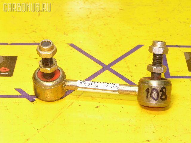 Линк стабилизатора TOYOTA AVENSIS AZT250. Фото 1