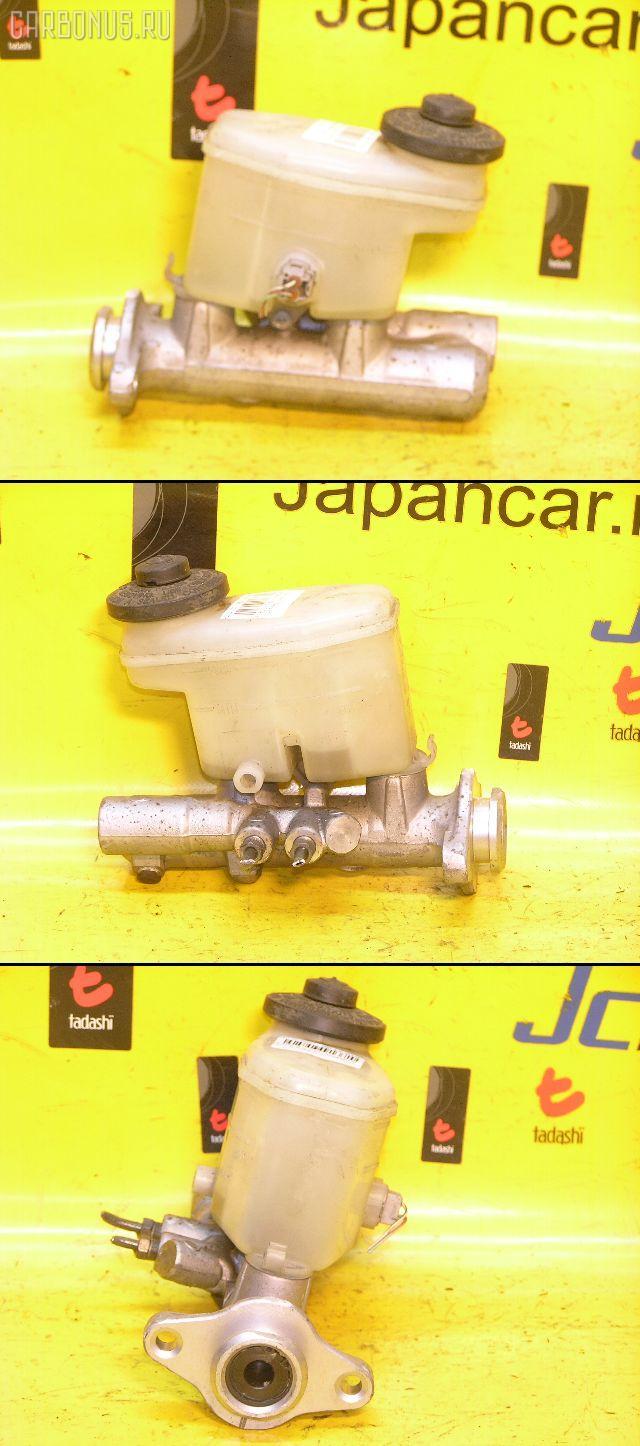 Главный тормозной цилиндр TOYOTA HIACE REGIUS RCH41W 3RZ-FE. Фото 10