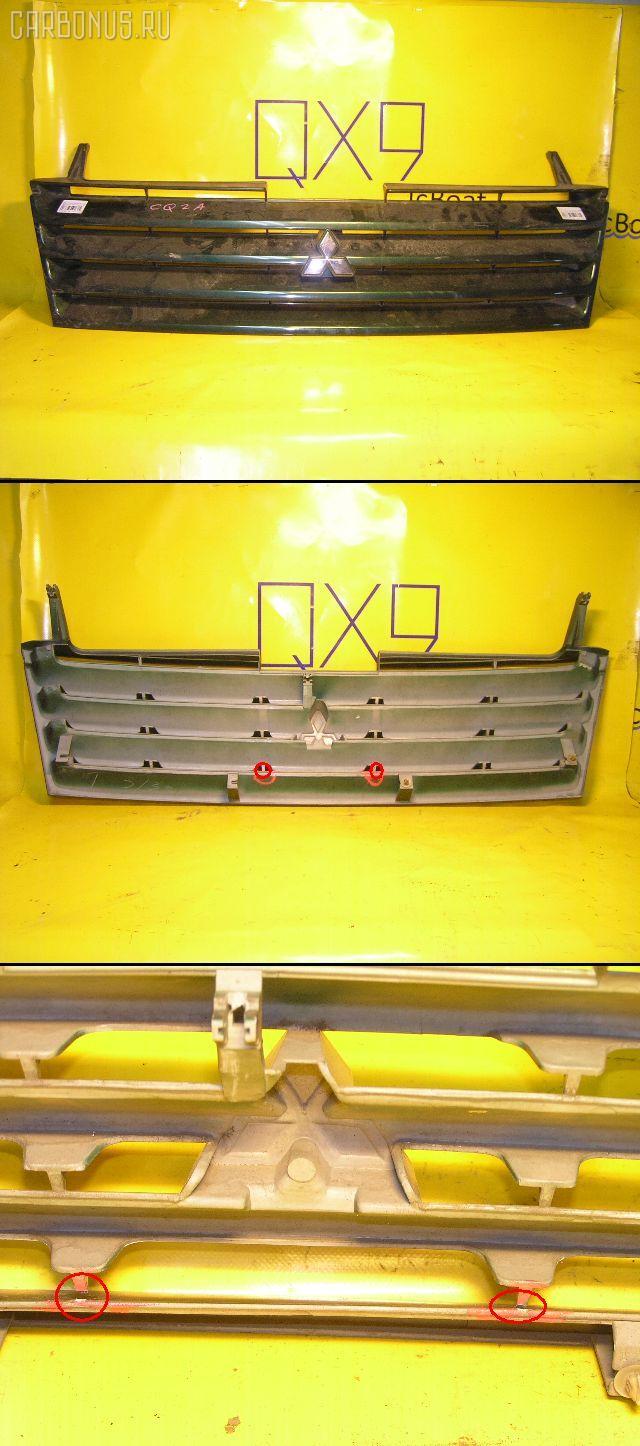 Решетка радиатора MITSUBISHI DINGO CQ2A. Фото 11