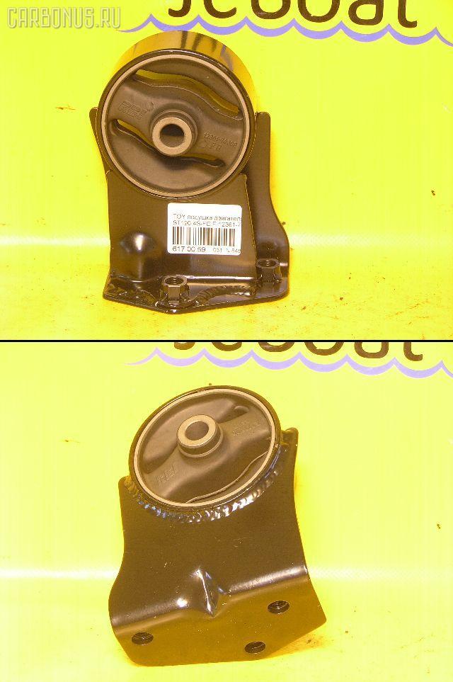 Подушка двигателя TOYOTA CALDINA ST190G 4S-FE. Фото 8