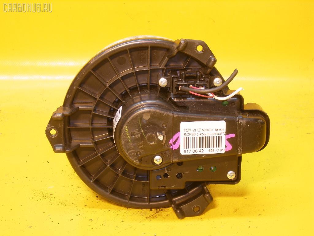 Мотор печки TOYOTA VITZ SCP90. Фото 11