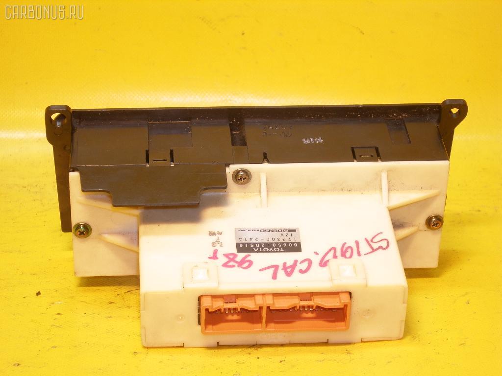 Блок управления климатконтроля TOYOTA CALDINA ST190G 4S-FE. Фото 8