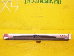 Щетка стеклоочистителя LYNX 28'700 LW700