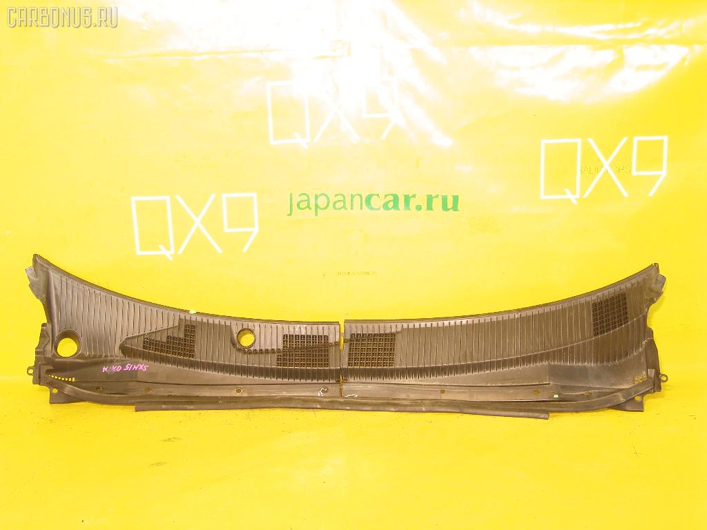 Решетка под лобовое стекло TOYOTA GAIA SXM15G. Фото 8