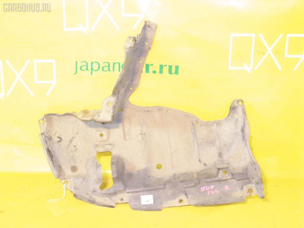 Защита двигателя TOYOTA CALDINA ST210G 3S-FE. Фото 9