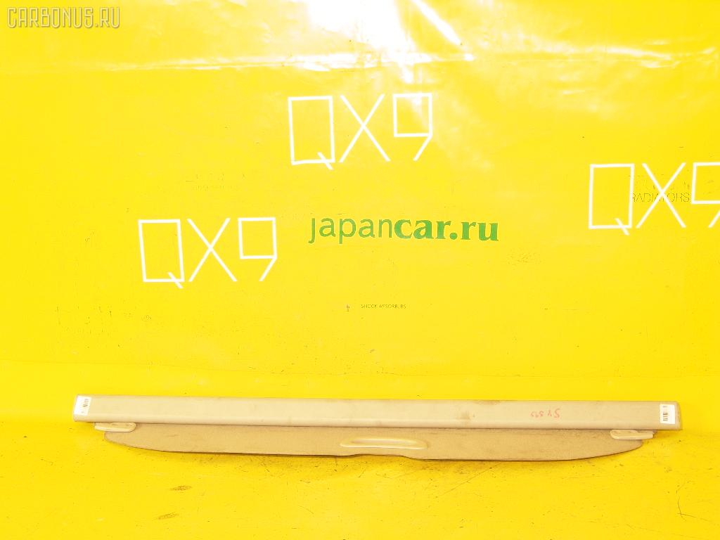 Шторка багажника TOYOTA VISTA ARDEO SV50G. Фото 6