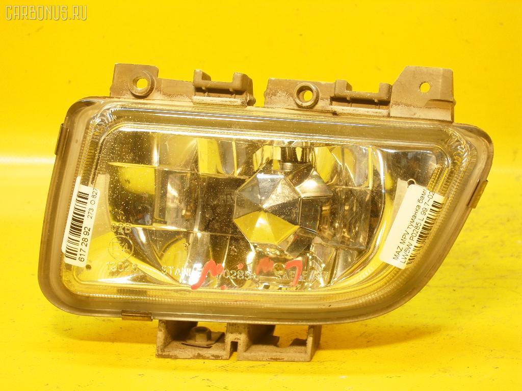 Туманка бамперная MAZDA MPV LW5W. Фото 11